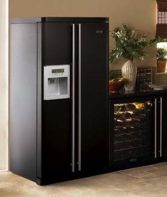 Ремонт холодильника в СЦ